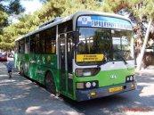 Геленджик расписание автобусов